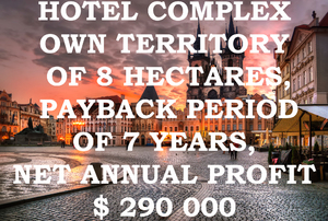 Hotel Complex on the territory of 8 hectares, payback 7 years